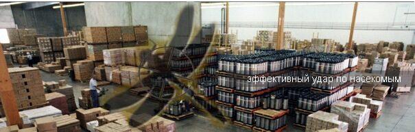 Настольная лампа прищепка в Украине Сравнить цены, купить